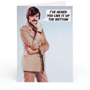 I've Heard You Like It….. Adult Greetings Card